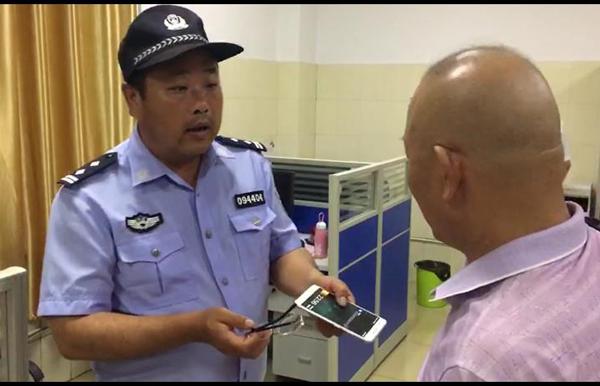 旅客手机遗忘列车上 铁警接力一小时完璧归赵