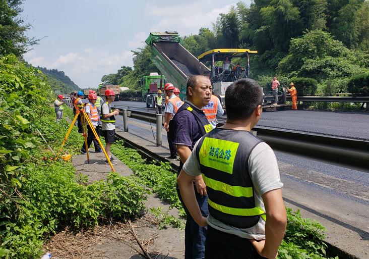 G15沈海高速(温州段)路面大修工程正式开工