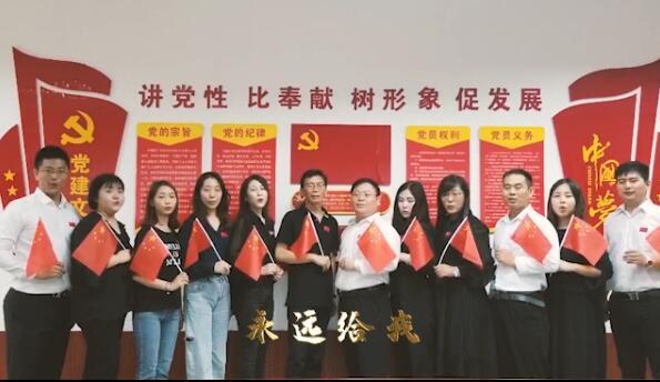人民交通杂志社祝祖国繁荣昌盛