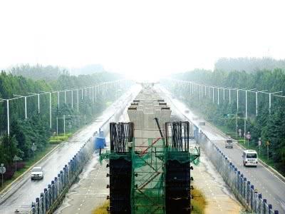 河南郑许市域铁路许昌段地下隧道实现贯通