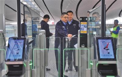 """明日""""三大航""""部分航线转场北京大兴国际机场"""