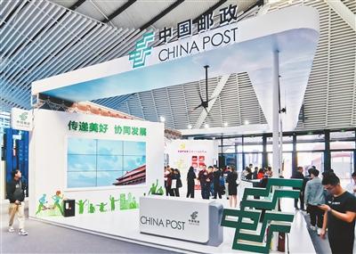 中国邮政参展世界互联网大会