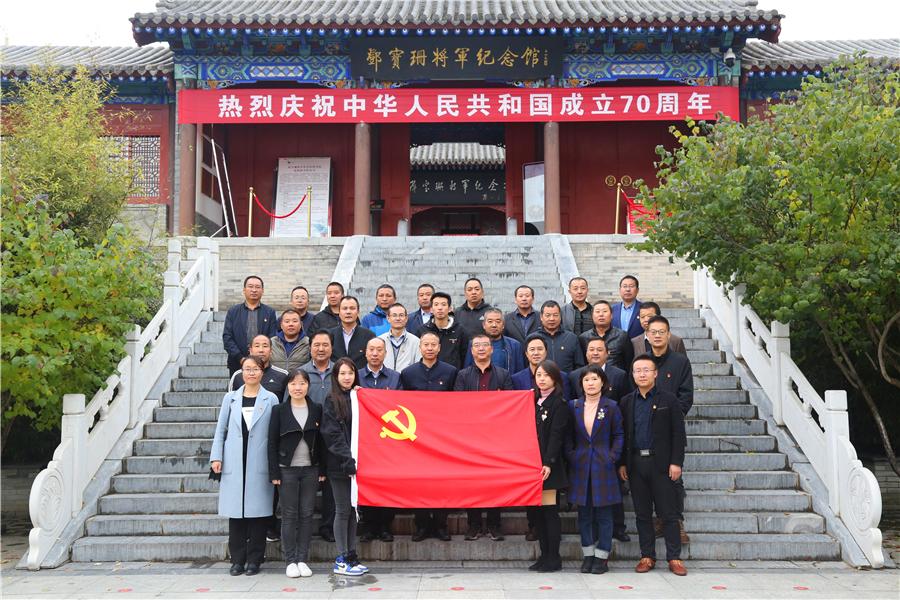 甘肃天水公路局高养中心组织参观邓宝珊将军纪念馆