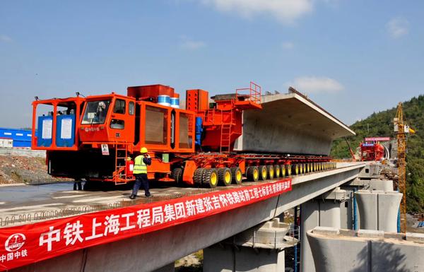 张吉怀高铁进入架梁施工阶段