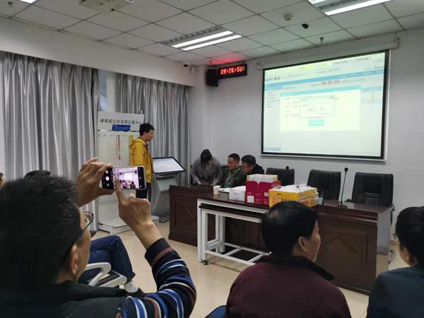 湖南省首个水运工程建设项目全流程电子招投标圆满完成