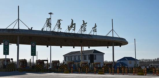 取消高速公路省界收费站工作进入联调联试阶段