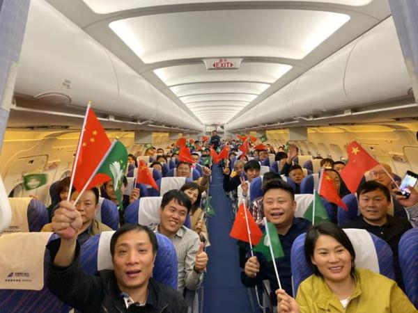 南航发布11月机票折扣信息 长沙飞昆明最低240元