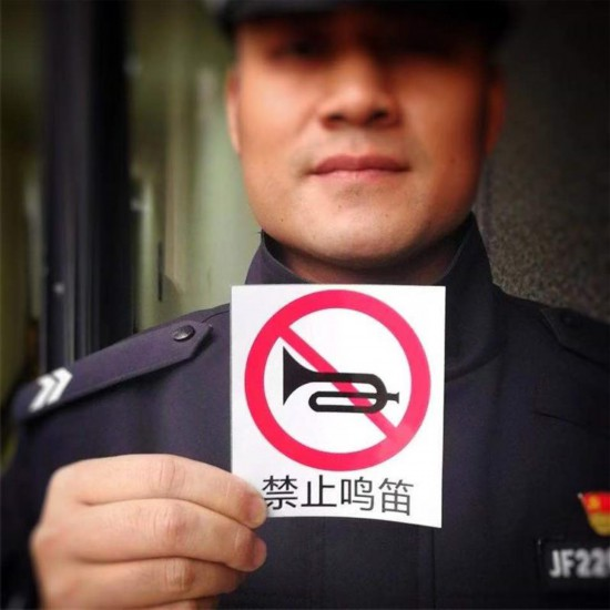 """四川成都交警自制贴纸 宣传""""禁止鸣笛""""减少噪音污染"""