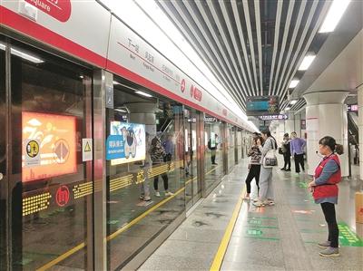 """杭州地铁发起""""3小时公益"""""""