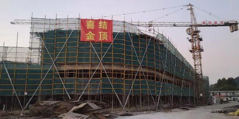 浙江省最南端的省界高速公路服务区综合楼主体结顶
