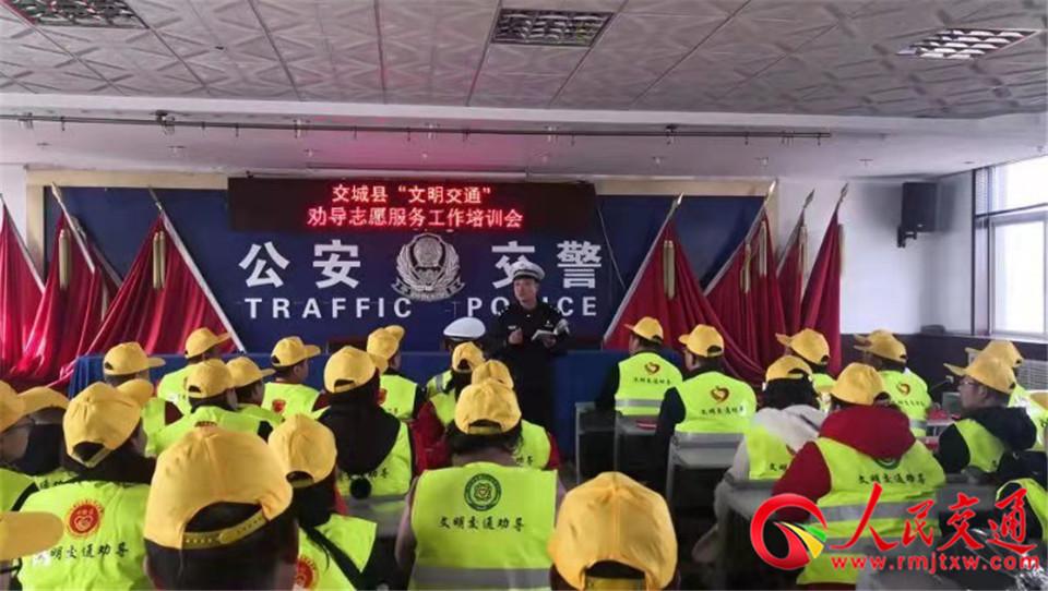 交城交警大队警民合力  开展文明交通劝导工作