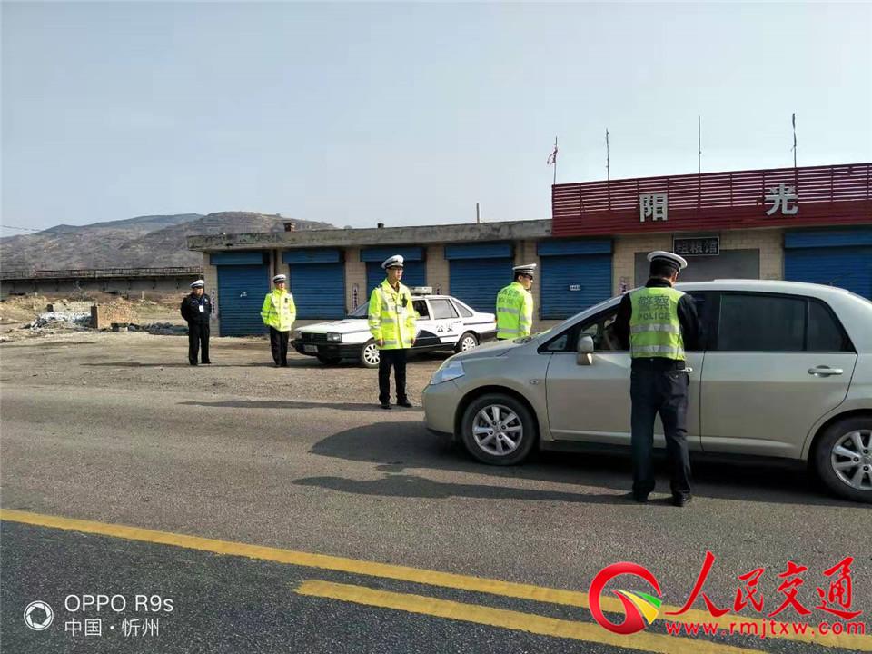 忻州静乐大队查处一起无证驾驶且 使用伪造驾驶证的交通违法行为