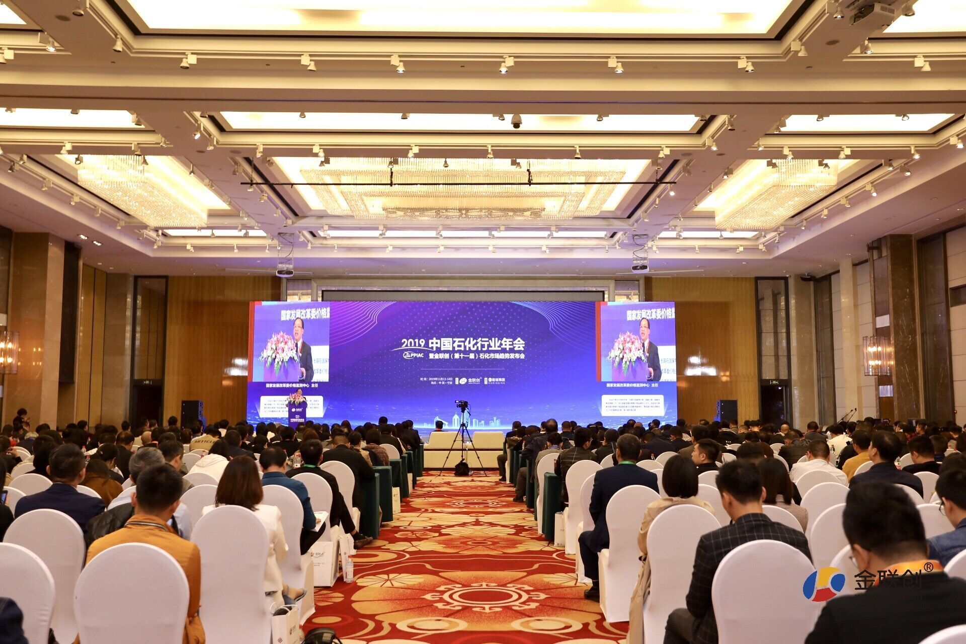 深掘能源数字化发展前景 能链集团鼎力助阵2019中国石化行业年会
