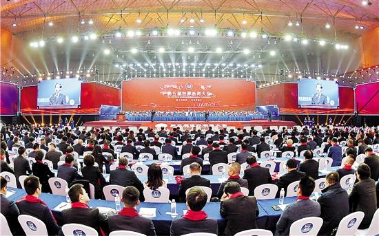 第五届世界浙商大会在杭开幕