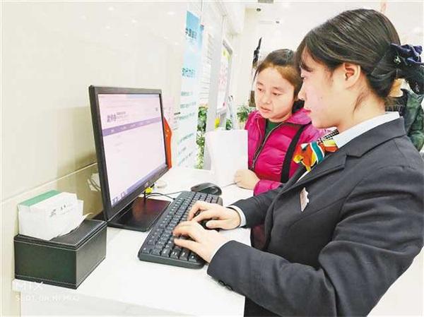 """重庆巴南""""政务+邮政""""把便利送到群众家门口"""
