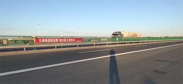甘肃酒泉公路局多措并举学习宣传《交通强国建设纲要》