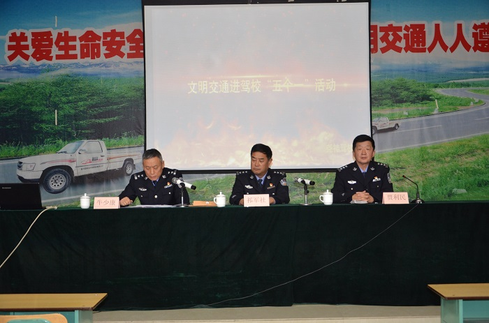 """临汾市交通安全""""五个一""""进驾校""""两个教育""""观摩活动 在尧神驾校召开"""
