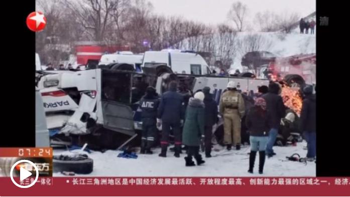 俄大巴车坠桥事故致41人死伤 卡塔尔领导人致以慰问