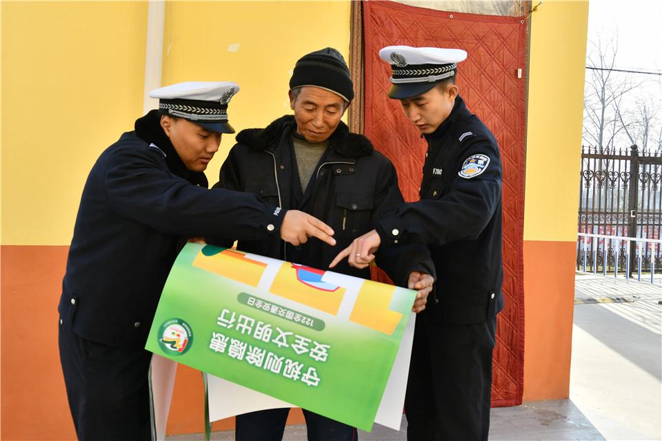 夏县公安交警——冬季宣传进小区 警民携手保安畅