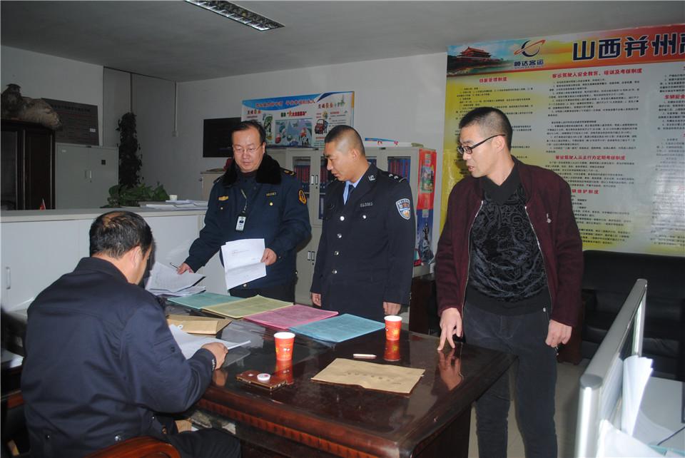 山阴交警大队深入出租车公司开展交通安全知识培训