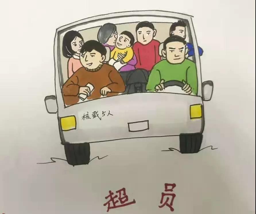 开车不带证还超员,司机遭受处罚