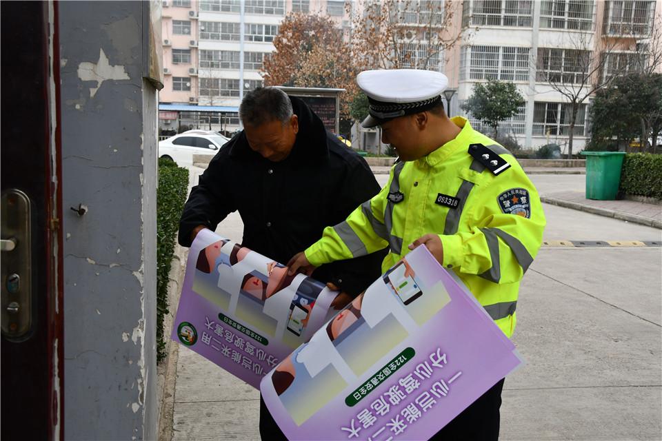 """运城夏县公安交警—— """"七进""""宣传进社区 筑牢群众安全路"""