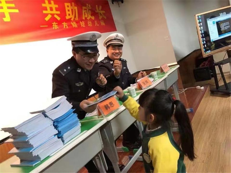 交城交警走进东方娃娃幼儿园开展交通安全宣传