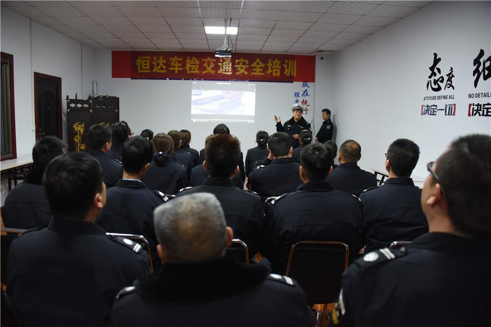 运城永济交警走进机动车安全检测企业开展交通安全培训