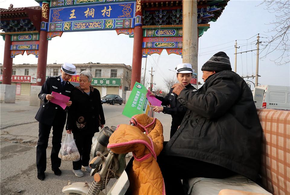 运城盐湖公安交警走进农村开展冬季交通安全宣传
