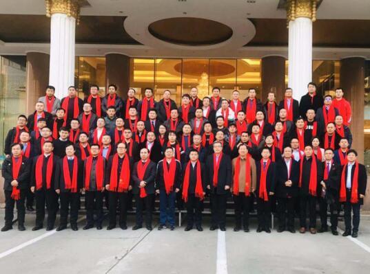2020北京广平企业商会迎春年会隆重举行
