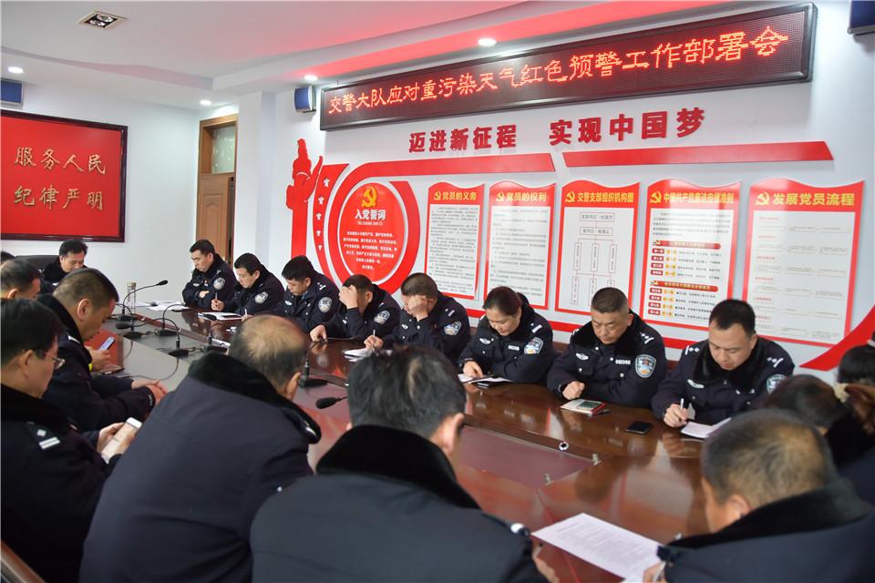 """运城夏县公安交警—— """"三项举措""""做好重污染天气交通管理工作"""