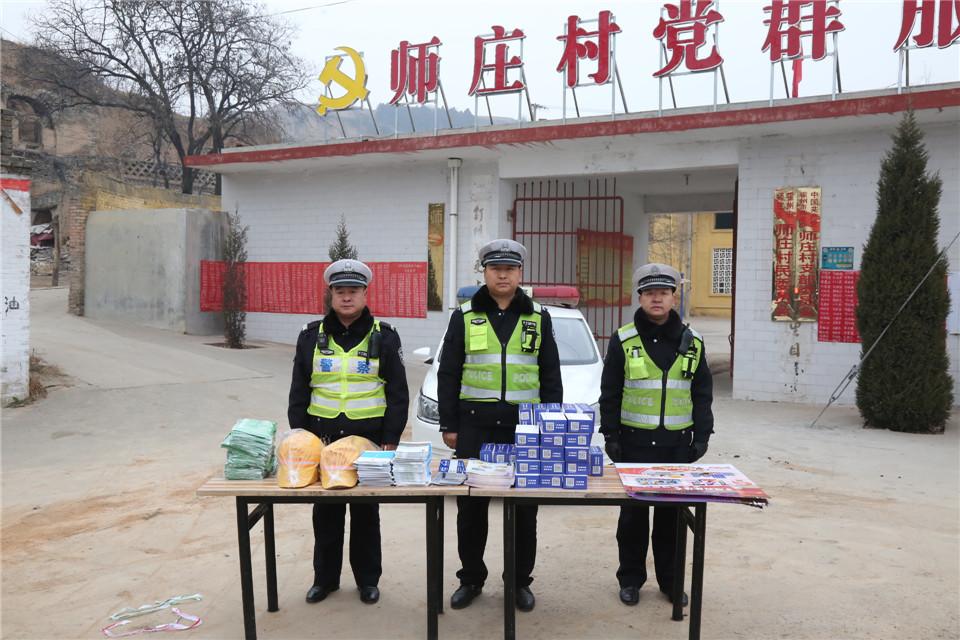 霍州公安交警宣传教育进农村  筑牢冬季道路交通安全网