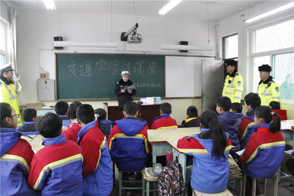 七进宣传 | 吉县交警交通安全宣传进校园