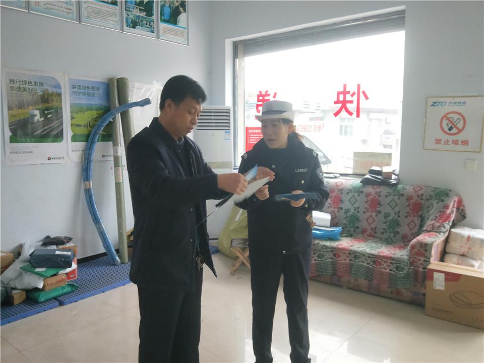 七进宣传 |吉县交警深入农村开展交通安全宣传活动