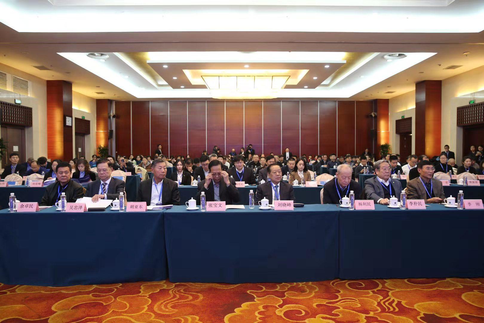 首届中国交通科技发展峰会在京