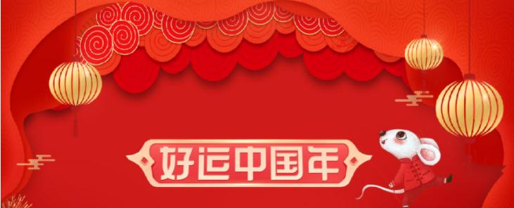 """鼠年春节大数据报告出炉:北京成""""反向春运""""首选"""