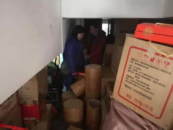 怀化:沅陵县公安局开展烟花爆竹安全隐患排查整治行动