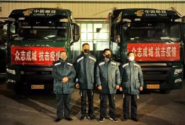 抗击疫情 中国邮政在行动