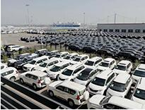 合资和二手车是新增长点 新能源车出口意义大