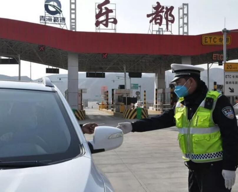 青海省海东市乐都区公安局交警大队强化四项措施筑牢疫情防控防线