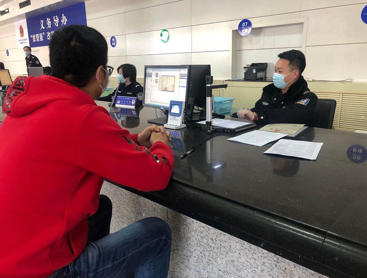 河北石家庄市公安局交通管理局车驾管系统3月10日起有序恢复窗口服务 助力企业复工复产