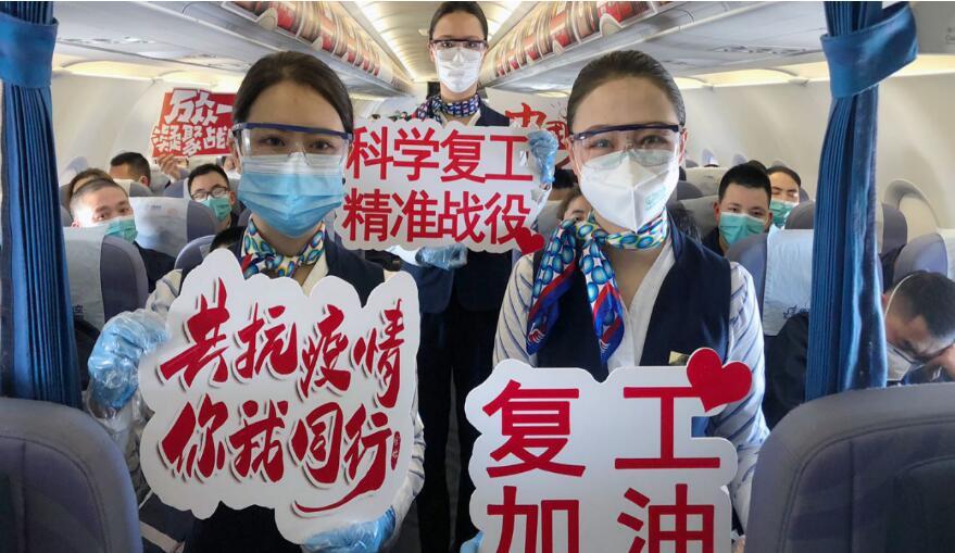 保障340人返岗 华夏航空执飞重庆至珠海两架次复工包机