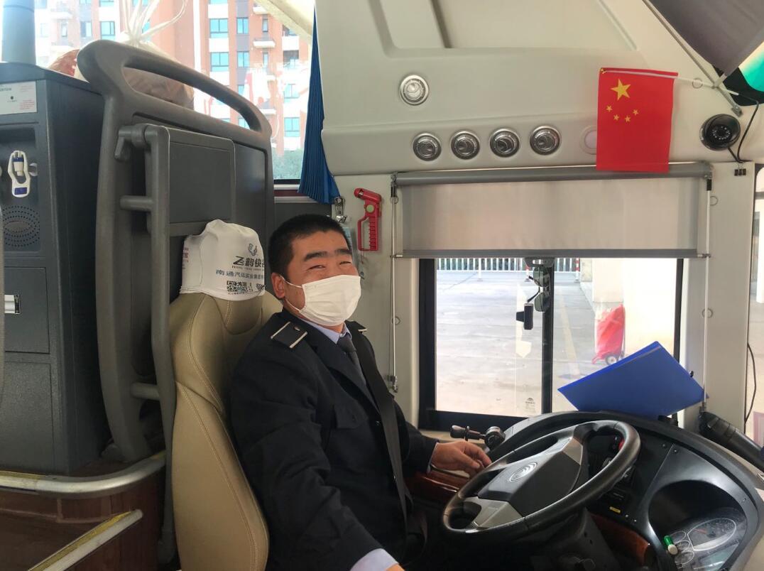 """大家想念已久的""""魔都""""上海复班啦!"""