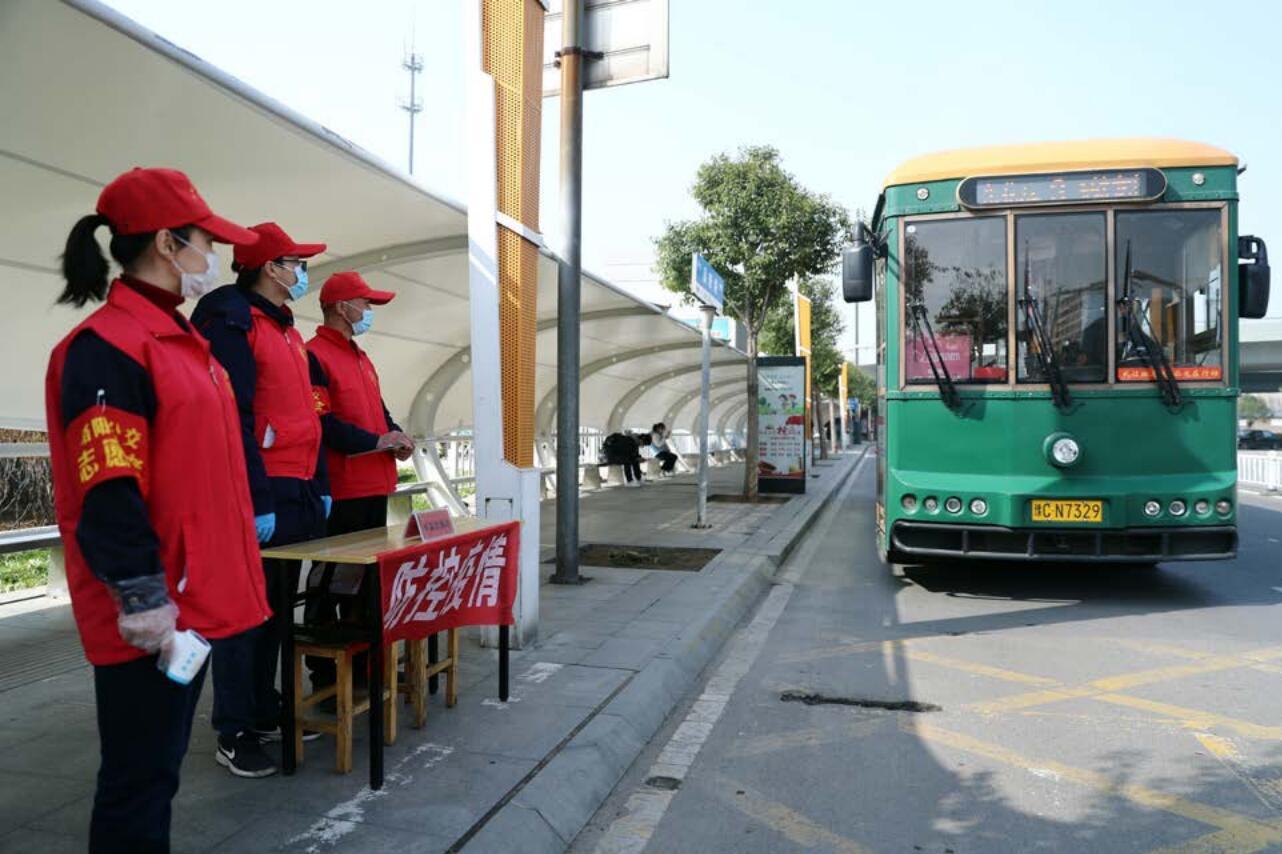 河南洛阳交通运输局:众志成城抗疫情 勇担使命交通人