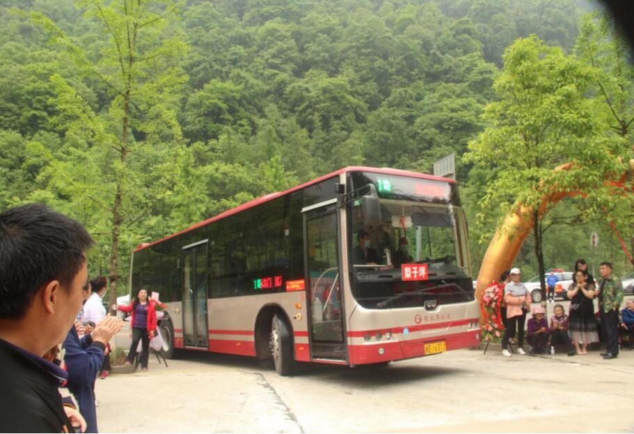 湖南省武陵源区:1路公交车延伸打通居民出行最后一公里
