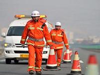 9月起实施 浙江高速公路免费清障救援
