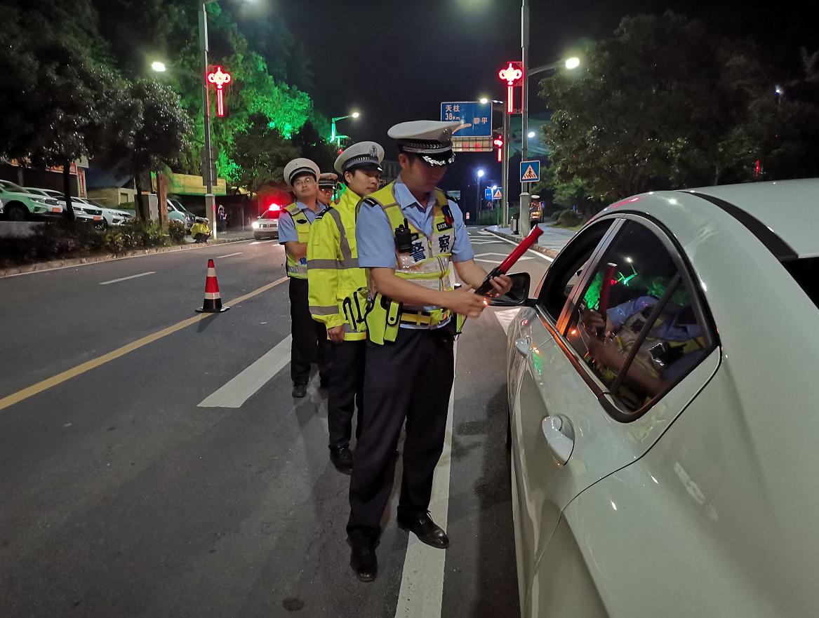 贵州锦屏交警开展酒驾、醉驾集中整治行动效果好