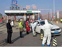 慎终如始落实好常态化防控交通运输措施
