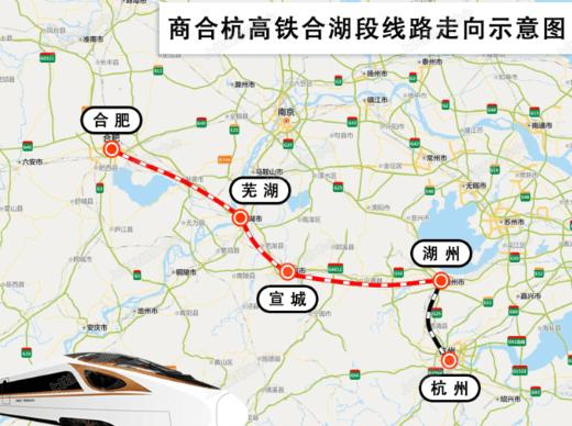 商合杭高铁全线通车 首班车今天8时56分杭州出发