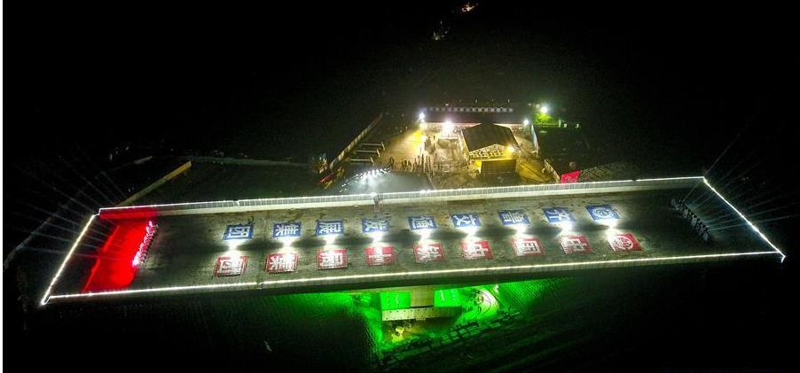 新台高速跨兖石铁路转体桥成功转体
